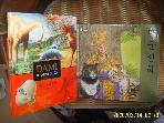 중앙출판사. 보림 2권/ DAMI 이야기백과 1 역사 속의 공룡 / 솔거나라 단군신화 / 이형구 외 -설명란참조