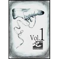 [미개봉] 이지라이프(EZ-Life) - 1집 This Is Not! [CD+VCD]