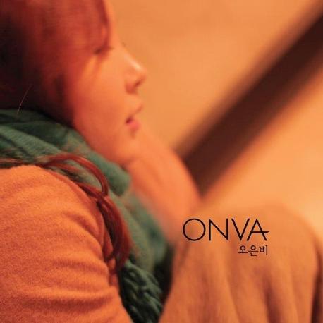 오은비 - Onva (홍보용 음반)