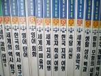 금성판교과학습만화 전20권set