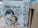 파랑새어린이)짱뚱이 시리즈 (신영식오진희의고향이야기)