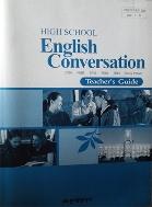 High School English Conversation Teacher's Guide