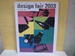 design fair 2003 /세계디자인박람회 디렉토리[98-