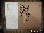 글담출판사 / 10대를 위한 친절한 토론 교과서 - 성적을 올려주는 6가지 토론 공식 / 김상현 이승현  -아래참조
