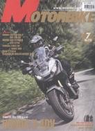 월간 모터바이크 2017년-7월호 No 229 (MOTORBIKE) (신231-6)