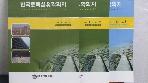 한국토목섬유학회지(2010년 4월,2011년4월,7월호.3권)
