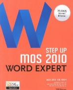 Step up MOS 2010 Word Expert