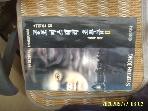 명지사 / 공포 미스테리 초특급 2 / 스티븐 킹. 이경재 편역 -95년.초판.설명란참조