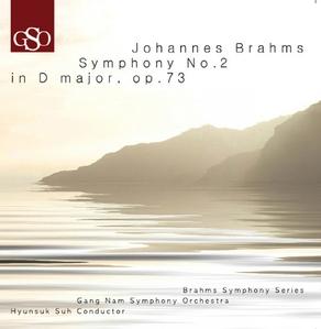 [미개봉] 서현석 / 브람스 : 교향곡 2번 (Brahms : Symphony no.2 in D major, op.73) (미개봉)