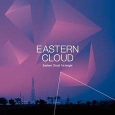 이스턴 클라우드 (Eastern cloud) - 1st Eastern cloud [Single] [홍보용 음반]