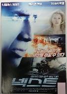 넥스트 (2007) (낱장)(영화전단지)