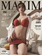 맥심 코리아 2021년-3월호 (MAXIM KOREA) (신241-6)