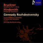 Gennady Rozhdestvensky / Bruckner, Hindemith : Symphony No.1, Pittsburgh Symphony (YCC0035)