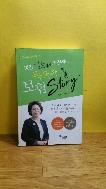 명장 김춘미가 전하는 똑똑한 보험Story