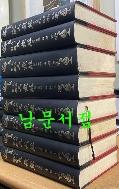대정신수대장경 전100권 완질중 본책4권 목록편 3권 낙권 현93권 상세정보참조