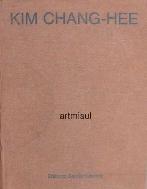 KIM CHANG-HEE 김창희 . 조각