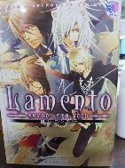 Lamento Beyond the void BLコミックアンソロジ-