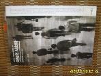 박영사 / 이민의 사회학 / 김현숙. 김희재 -공부많이한 편. 14년.초판. 꼭상세란참조