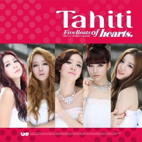 타히티 (Tahiti) - Five Beats Of Hearts  [홍보용 음반, 겉 케이스에 사용감 약간]