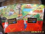중앙출판사 2권/ DAMI 이야기백과 3 자연 속의 동물 4 농장의 동물 가족 / 안나 카살리스 외 -상세란참조