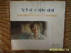 그림 미술화보 롯데화랑 / 김용대 수채화 세계 2003 -사진.꼭상세란참조