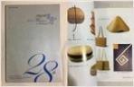 2008 전통공예명품전/2008/한국중요무형문화재기능보존협회
