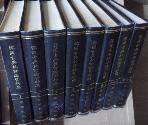 한국고전비평론자료집 (韓國古典批評論資料集 ) 별책포함  [全8冊세트]  [상현서림]  /사진의 제품  ☞ 서고위치:GL 3 * [구매하시면 품절로 표기됩니다]