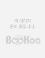 골통 패천오희 1-27 완결 -하승남 무협일간만화-