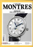 레뷰 데 몽트르 코리아 2019년-12월 No 45 (MONTRES) (신208-6)