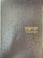 DIMF 대구국제뮤지컬페스티벌 10년
