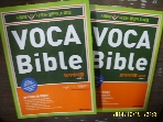 넥서스 아카데미 -2책/ VOCA Bible 보카바이블 + 꼭지북 / 이재훈 저 -아래참조