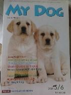 마이도그(my dog)   애완견 잡지