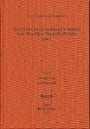 The vellum contract documents in Morocco in the sixteenth to nineteenth centuries Part 1 (Hardcover)