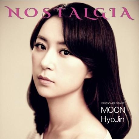 문효진 - Nostalgia (홍보용 음반) [친필싸인]