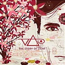 Steve Vai - The Story Of Light [CD+DVD] 미개봉 (수입) * 스티브 바이