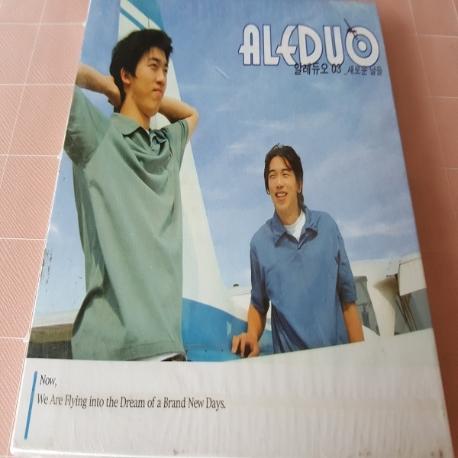 알레듀오 3집 - 새로운 날들 (미개봉앨범)