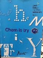 Chemisty (화학Ⅱ 실전문제) - 기상호