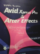 Avid Xpress Pro & After Effects -영상제작의 폭을 넓혀주는  [최규진/김권태/U2미디어]  ///