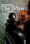 더 위저드 (The Wizard) 1~7 (완결) [상태양호]