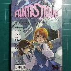 Fantastique 판타스틱 2010.3월호 - Vol.24