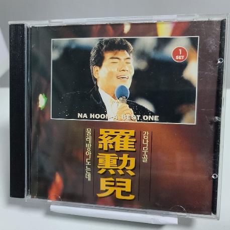 나훈아 - Best one (2CD 중 CD1만 있음)