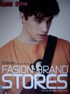 Fashion Brand Stores 패션 브랜드 스토어 Vol.19