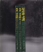국악가사집1, 2권+국악의이해/최종민/실물사진/삼성미디어/CD없음