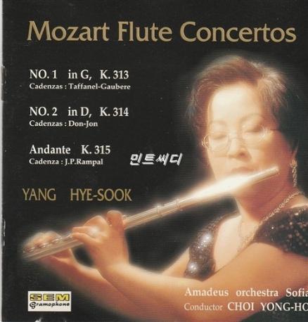 양혜숙 - Mozart Flute Concertos