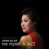 박미애 / Me Myself & Jazz