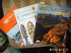 안내화보 -3권/ Grand Canyon 영문판 / 신비의 이집트 / 박물관 이야기 국립경주박물관 -상세란참조