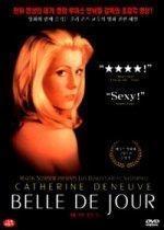 [미개봉][DVD] 세브린느 : Belle De Jour (미개봉)