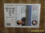 한국문연 / 시를 사랑하는 사람들 2006. 1.2 통권 20호  -부록모름 없음.상세란참조