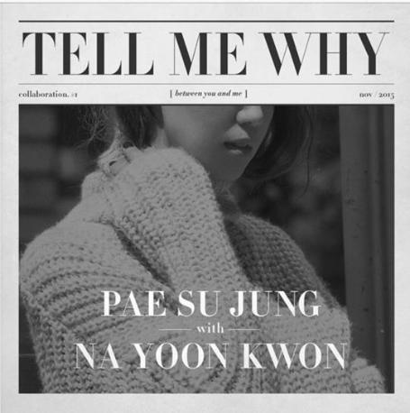 배수정 - Tell Me Why (디지털 싱글)