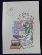 책 - 이경민 기획. 편집  /사진의 제품/새책수준   ☞ 서고위치:KP 3
